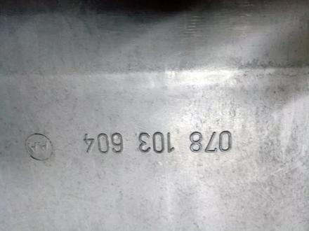 Масляный поддон за 12 000 тг. в Алматы – фото 3