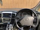 Toyota Alphard 2005 года за 4 500 000 тг. в Петропавловск – фото 3