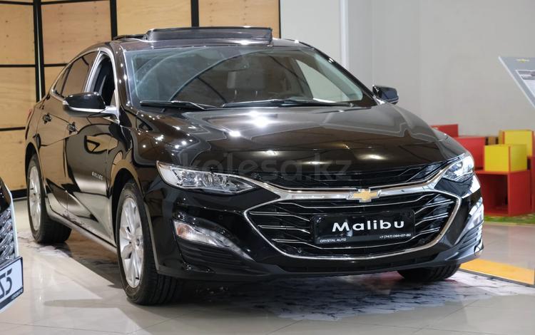 Chevrolet Malibu 2020 года за 12 430 000 тг. в Караганда