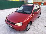 ВАЗ (Lada) 1117 (универсал) 2011 года за 1 300 000 тг. в Актобе – фото 3