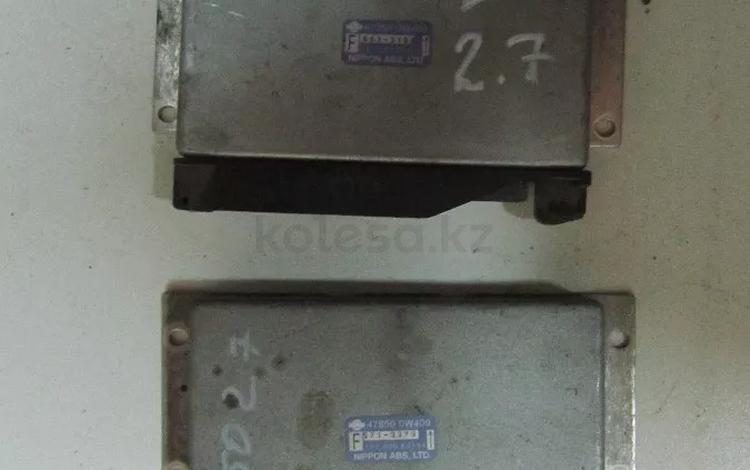 Компьютер двигателя за 10 000 тг. в Алматы