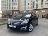 Hyundai Accent 2014 года за 4 100 000 тг. в Алматы