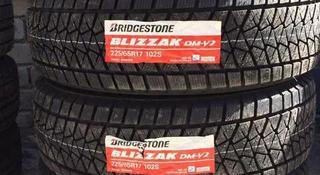 Шины Bridgestone 225/65/r17 DMV2 за 46 500 тг. в Алматы