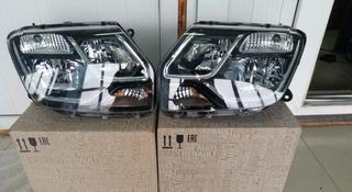 Фары передние Дастер оригинал за 1 234 тг. в Актобе