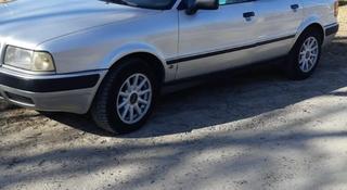 Audi 80 1994 года за 2 000 000 тг. в Тараз