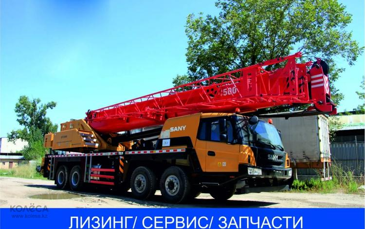 Sany  STC 2020 года в Алматы