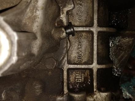 МКПП Опель Астра Ф 1.6 за 30 000 тг. в Караганда – фото 3