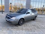 ВАЗ (Lada) 2171 (универсал) 2010 года за 980 000 тг. в Уральск – фото 3