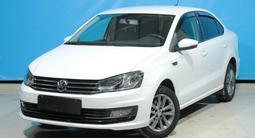 Volkswagen Polo 2019 года за 6 750 000 тг. в Алматы