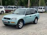 Toyota RAV 4 1998 года за 1 878 000 тг. в Петропавловск – фото 3
