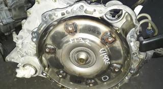 Двигатель АКПП Lexus RX 300, RX 330, RX 350, GS… за 9 999 тг. в Алматы