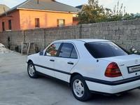 Mercedes-Benz C 180 1993 года за 1 900 000 тг. в Алматы
