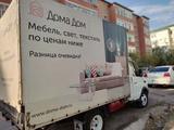 ГАЗ ГАЗель 2005 года за 1 950 000 тг. в Кызылорда – фото 2