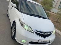 Honda Elysion 2005 года за 2 950 101 тг. в Уральск