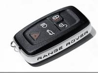 Ключи Range Rover за 19 999 тг. в Алматы