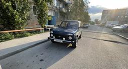 ВАЗ (Lada) 2121 Нива 2006 года за 1 500 000 тг. в Атырау – фото 4