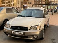 Subaru Outback 2001 года за 2 800 000 тг. в Нур-Султан (Астана)