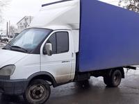 ГАЗ ГАЗель 2007 года за 2 250 000 тг. в Караганда