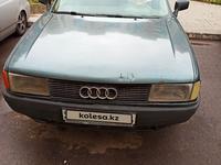 Audi 80 1989 года за 1 000 000 тг. в Нур-Султан (Астана)