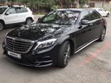 Mercedes-Benz S 400 2014 года за 28 000 000 тг. в Алматы