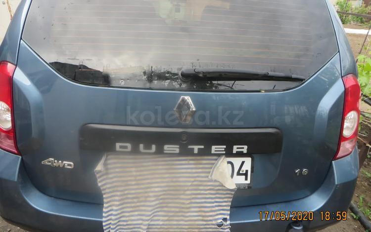 Renault Duster 2014 года за 3 800 000 тг. в Актобе
