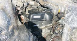 Двигатель Каропк за 100 тг. в Алматы – фото 3