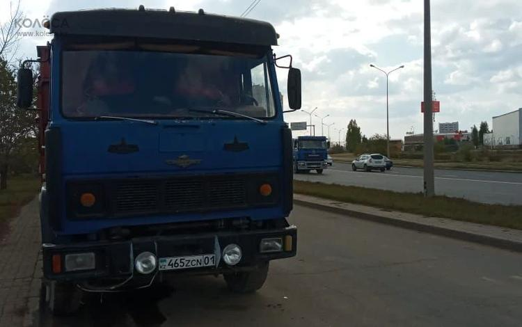 МАЗ 1995 года за 3 200 000 тг. в Нур-Султан (Астана)