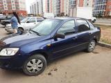 ВАЗ (Lada) Granta 2190 (седан) 2013 года за 1 500 000 тг. в Уральск – фото 3