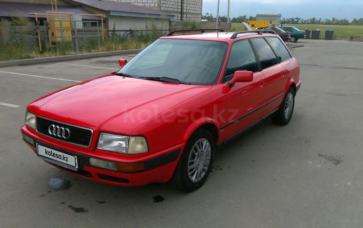 Audi 80 1993 года за 1 580 000 тг. в Алматы