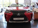 Lexus UX 250h 2020 года за 20 110 000 тг. в Алматы – фото 2