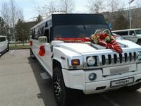 Hummer H2 2005 года за 9 800 000 тг. в Нур-Султан (Астана)