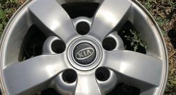 Диски Kia Sorento 1 R16 оригинал Киа Соренто 7J ET45 за 80 000 тг. в Уральск – фото 4