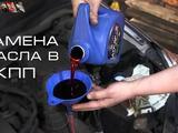 Экспресс замена масла! Каспий Ред! в Нур-Султан (Астана) – фото 3