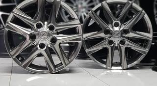Новые диски на Lexus 570 за 235 000 тг. в Алматы