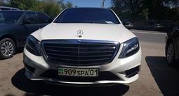 Mercedes-Benz S 500 2013 года за 18 300 000 тг. в Нур-Султан (Астана)