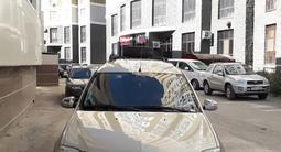 ВАЗ (Lada) Largus 2013 года за 2 200 000 тг. в Актобе