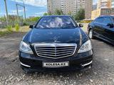Mercedes-Benz S 500 2010 года за 7 500 000 тг. в Петропавловск