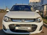 ВАЗ (Lada) Kalina 2194 (универсал) 2015 года за 2 550 000 тг. в Уральск
