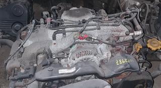 Ej25 двигатель Subaru за 350 000 тг. в Алматы