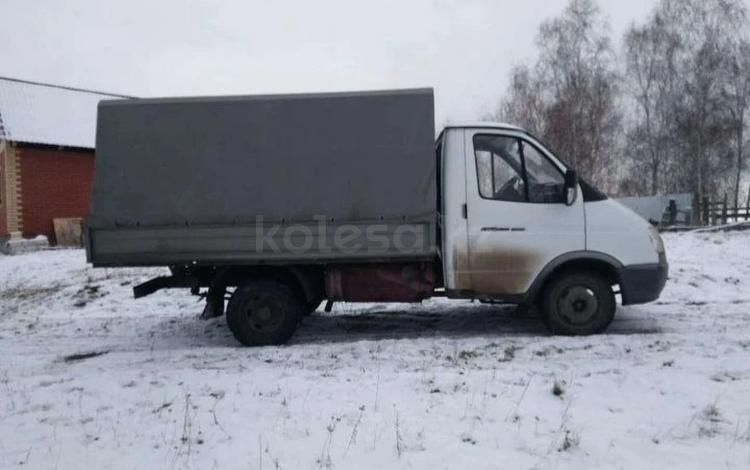 ГАЗ ГАЗель 2014 года за 3 200 008 тг. в Алматы