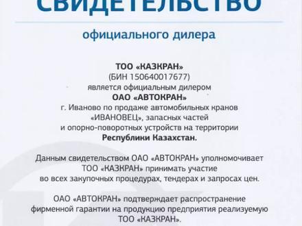 Воздушный отопитель Планар 4ДМ2-24 в Алматы – фото 6