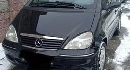 Mercedes-Benz A 160 2002 года за 2 500 000 тг. в Алматы