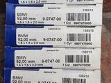 Кольца бмв мотор М62 объём 4.4 литра, фирма ne германия за 11 000 тг. в Алматы