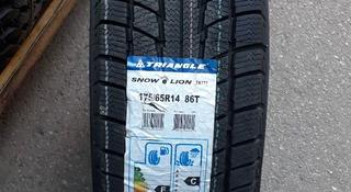 Шины Triangle TR777 17565R14 за 11 000 тг. в Алматы