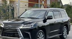 Lexus LX 570 2018 года за 39 000 000 тг. в Алматы – фото 3