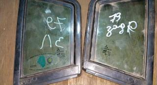 Форточка задняя на Галант 9 Galant 9 03-10 R L… за 7 000 тг. в Алматы