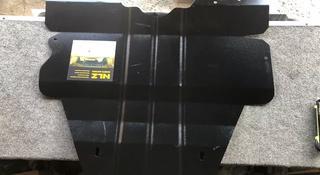 Защита двигателя металлическая с крепежами на Subaru Legasy и Outbac… за 15 000 тг. в Алматы