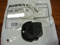 Корпус ключа Infiniti Nissan за 6 000 тг. в Актобе