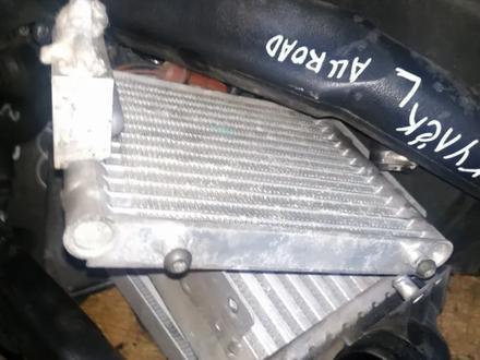 Радиаторы интеркулера на Ауди Аллроад Audi Allroad 2.7 biturbo оригинал за 15 000 тг. в Алматы – фото 2