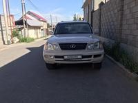 Lexus LX 470 2004 года за 6 850 000 тг. в Алматы